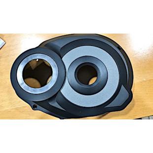 Carter Habillage moteur Bosch active-line droit